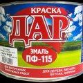 Эмаль ПФ-266 ДАР 0,9