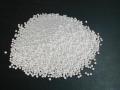 Бензоат натрия C6H5COONa (Е211)
