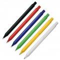 Промо ручка Schneider Essential разные цвета, арт. 937399