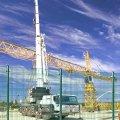 The strengthened protection of 2050х2030х2500 mm