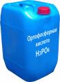 Кислота ортофосфорная термическая ГОСТ 10678-76