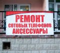 Печать баннера Алматы