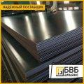 Aluminum sheet AMTs
