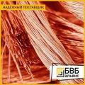 Wire copper MM