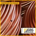 Pipe copperbay M2R DKRNT