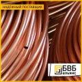 Pipe copperbay M3R DKRNT