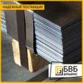 Лист дюралюминиевый 55 мм Д16