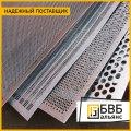 Aluminum grit Amg3n2
