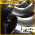 Branch corrosion-proof 90th hail 273.0x8 AISI 316 L (1.4404) EN 10253-4