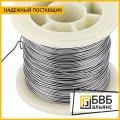 Wire nikhromovy 0,6 X20H80