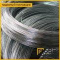 Wire nikhromovy 0,7 X20H80