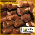 Bar of bronze 18 mm of Brb2