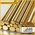 Bar of LS59-1P of brass 16 mm