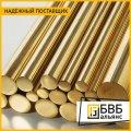 Bar of brass 160 mm of L90