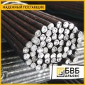 Rod steel 13 mm calendar 40