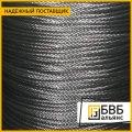 Трос стальной ГОСТ 3071-88 двойной свивки типа ТК