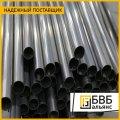 Труба прецизионная HR 25x2,5 1,4571 5R75DIN 17458 Pk1/ ASTM A269 Tol, D4/T3 DIN