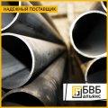 El tubo de acero 219x23 st 35