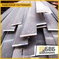 Rolled steel