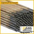 Los electrodos 5 УОНИ13-45