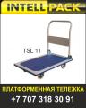 Ручная тележка TSL 11