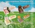 Сырок глазированный Картошка со сгущенным молоком кондитерской глазури 38 гр/32