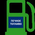 Печное топливо дизельное