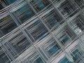 Сетка дорожная 500x200 раскрой 2х(рулон)