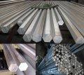 Шестигранник стальной 50 калиброванный, сталь 50Г, 65Г, 70, 60С2А, ГОСТ 8560-78