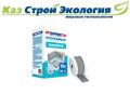 Гидроизоляционная лента для внутренних и наружных работ