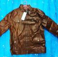Куртка для мальчика от 8 до 12 лет, цвет коричневый