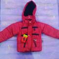 Куртка Ferrari для мальчика от 1 до 6 лет
