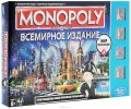 Настольная игра Монополия всемирное издание, Hasbro