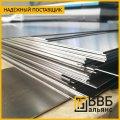Лист стальной холоднокатанный повышенной прочности 0,9 мм 8ГСЮФ ГОСТ 19904-74