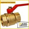 The crane bronze spherical Heimeier Globo H of Du of 15 Ru 10 BP-BP, with the handle