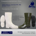 Boots the workers strengthened the Article: 1STs-34 sizes: 41-46