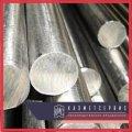 Circle of steel 20 mm 10X17H13M2T EI448