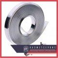 Tape bimetallic L90stl90 (Tompak-Stal-Tompak)