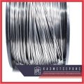 Wire of aluminum 1,5 mm of AMTsM