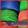 Wire with a polymeric covering of 3 mm of TU 14-178-351-98