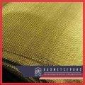Grid woven brass 0,4x0,16 L80