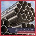 El tubo de acero 133x10 st 45