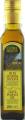 Масло оливковое CADELMONTE Pomace 250мл