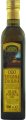 Масло оливковое CADELMONTE Pomace 500мл