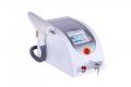 Неодимовый Лазер для удаления тату и карбонового пилинга
