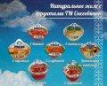 Желе фруктовое Тропический коктейль ТЗ Снеговичок 150 гр./12