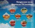 Желе фруктовое с клубникой ТЗ Снеговичок 150 гр./12