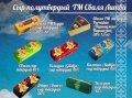 Сыр твердый Сваля ТМ Дваро 45%