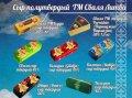 Сыр твердый Сваля ТМ Parnidzio 38% 1,3 кг