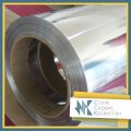 The tape is aluminum, the size is 0.25-10 mm, GOST 13726-97, 13726-78, brand a0, width is from 40 to 2000 mm